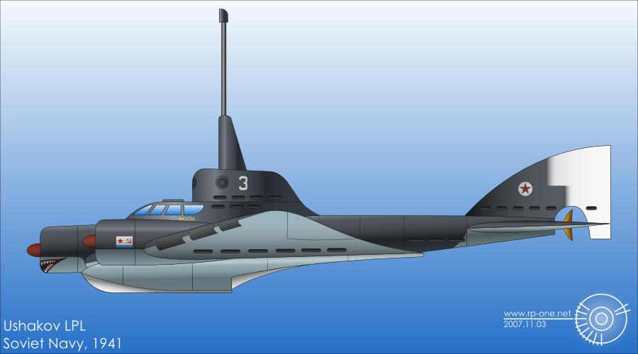 летающая подводная лодка играть